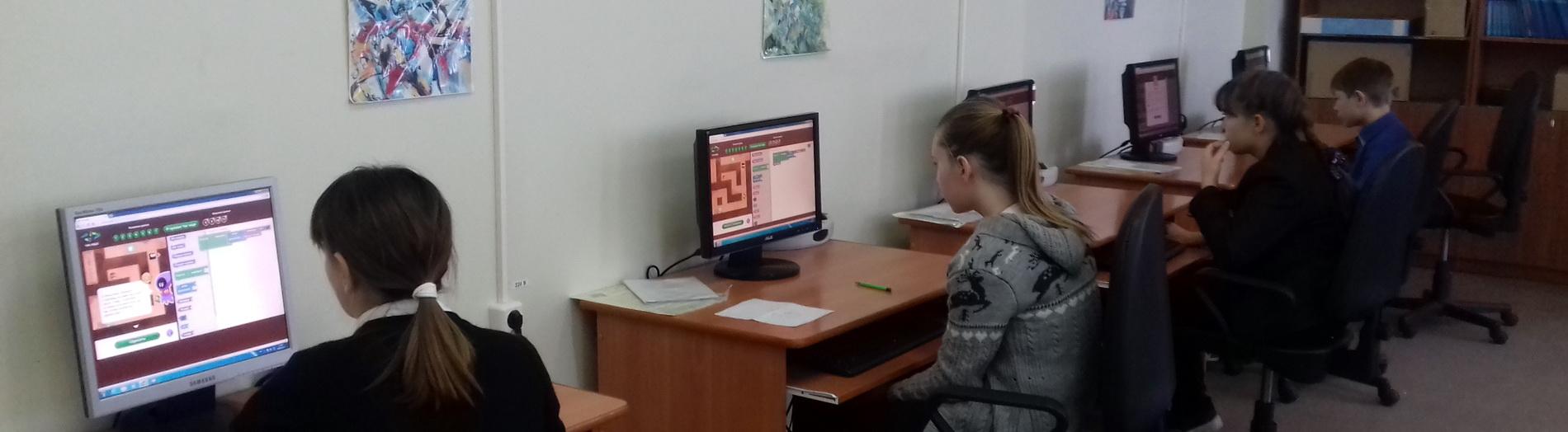 барс web образование пенза электронный журнал